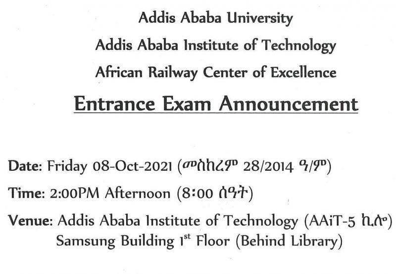 Entrance Exam Announcement